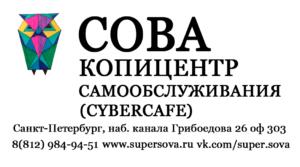 sova-vis-04102016